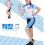**สินค้าพรีออเดอร์**ชุดปั่นจักรยาน easetour ผู้หญิงลายมาใหม่(เสื้อ+กางเกง) มี 5 สี thumbnail 4