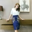 Sweet Bunny Present... Korea Embroidered Butterfly Pencil Skirt Set thumbnail 4