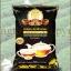ผลิตภัณฑ์ชากาแฟ ตราช้างทอง thumbnail 2