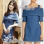 Sweet Bunny Present... Cold Shoulder Bardot Denim Dress thumbnail 2