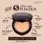 MEESO Chocolate Primer Foundation Powder SPF 50 PA+++ thumbnail 1