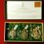 หลวงพ่อคูณ ปริสุทฺโธ เหรียญย้อนยุค ปี 12,17,19 ชุดเงินพดด้วง หรืออัลปาก้า พร้อมจีวรหลวงพ่อคูณ (จำนวนจำกัด) thumbnail 6