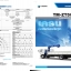เครน TADANO - ทาดาโน่ ZT500H -เครน5ตัน เต็ม ใหม่ ระบบ Autohook เครนติดรถบรรทุกรับประกัน 1 ปี เอกนีโอทรัคส์ 086-7655500 thumbnail 2