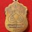 หลวงพ่อฟู วัดบางสมัคร ฉะเชิงเทรา เหรียญเสมารุ่นแรก รุ่นไตรมาส 53 ปลุกเสกตลอดเต็ม 3 เดือนออกแบบโดยกรมศิลปากรณ์ วัตถุประสงค์สร้างซุ้มประตูวัดบางสมัคร วัดจัดสร้างเอง เหรียญเสมาหล่อโบราณ เนื้อชนวนสำริดโบราณ 1500 บาท http://line.me/ti/p/%400611859199n thumbnail 2