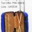 ราคาพิเศษ เมื่อซื้อคู่ ! กระเป๋าเดินทางล้อลาก PC ลายพัด สีน้ำเงิน ขนาด 20/24 นิ้ว thumbnail 13