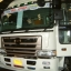 ภาพรถบรรทุก4ล้อ6ล้อ10ล้อ12ล้อ HINO-ISUZU สนใจติดต่อเอก 086-7655500 thumbnail 58