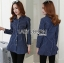 Lady Grace Minimal Chic Striped Peplum Denim Shirt Dress thumbnail 5