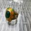 แหวนถมทอง ลายสุโขทัย ลงยา ประดับพลอย ลายดอกไม้ thumbnail 3