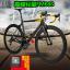 เฟรมเสือหมอบไต่เขา (น้ำหนักเบา) Light Road Bike Carbon Frame thumbnail 1
