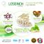 ผลิตภัณฑ์อาหารเสริมลดน้ำหนักลูสอิ้นช์ Loseinch thumbnail 3