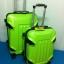 กระเป๋าเดินทางไฟเบอร์ รุ่นรถถังสีเขียวแอปเปิ้ล ขนาด 20 นิ้ว thumbnail 1