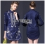 Lady Ribbon's Made Lady Annie Smart Casual Monochrome Embroidered Shirt Dress สีกรมท่า thumbnail 1
