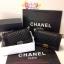 กระเป๋า Chanel Boy 10นิ้ว สีดำ thumbnail 8
