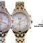 Seiko SSC876P1 Ladies Chronograph Premie Gold Dial Solar System Series thumbnail 4