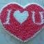 หัวใจ ฉันรักเธอ thumbnail 1