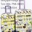 กระเป๋าเดินทางล้อลาก PC ลาย Baeccob สีเหลือง คันชักคู่ ไซส์ 24 นิ้ว thumbnail 9