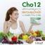 Cho 12 โช ทเวลฟ์ by เนย โชติกา ผลิตภัณฑ์เสริมอาหาร และควบคุมน้ำหนัก สูตรใหม่ thumbnail 1
