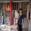 ผ้าชีฟองสไตล์เกาหลี thumbnail 1