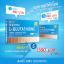 엘-글루타티온 L-GLUTATHIONE 100% concentrate หัวเชื้อ แอลกลูต้าไธโอน 250 mg thumbnail 2