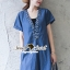 Seoul Secret Say's .... Sequinny V Furnish Denim Dress thumbnail 9