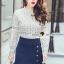Seoul Secret Say's...Back Rive Lace Denim Dress thumbnail 2