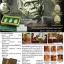 หลวงพ่อคูณ ปริสุทฺโธ เหรียญย้อนยุค ปี 12,17,19 ชุดเงินพดด้วง หรืออัลปาก้า พร้อมจีวรหลวงพ่อคูณ (จำนวนจำกัด) thumbnail 8