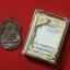 หลวงพ่อฟู วัดบางสมัคร ฉะเชิงเทรา เหรียญเสมารุ่นแรก รุ่นไตรมาส 53 ปลุกเสกตลอดเต็ม 3 เดือนออกแบบโดยกรมศิลปากรณ์ วัตถุประสงค์สร้างซุ้มประตูวัดบางสมัคร วัดจัดสร้างเอง เหรียญเสมาหล่อโบราณ เนื้อชนวนสำริดโบราณ 1500 บาท http://line.me/ti/p/%400611859199n thumbnail 3