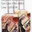 กระเป๋าเดินทาง PC ลายแสตมป์สีส้มขนาดไซส์ 24 นิ้ว thumbnail 9