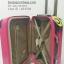 กระเป๋าเดินทางล้อลาก สีชมพู Hipolo แท้ รุ่น 1151 ขนาด 24 นิ้ว thumbnail 3