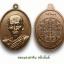 รวยคูณทอง เนื้อทองแดงซาตินหลังยันต์ มีเลขและโค้ดกำกับทุกเหรียญ http://line.me/ti/p/%400611859199n thumbnail 1