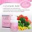 LIZE' อนุพันธ์วิตามินรวม Beauty Supplement Collagen Peptide thumbnail 15