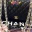 Chanel classic 10นิ้ว สีดำ หนังLampskin thumbnail 2
