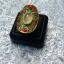 แหวนลงยา ลายสุโขทัย หน้ารี ประดับหินไหมทอง thumbnail 4