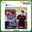 Cho 12 โช ทเวลฟ์ by เนย โชติกา ผลิตภัณฑ์เสริมอาหาร และควบคุมน้ำหนัก สูตรใหม่ thumbnail 5