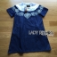 Lady Wendy Embroidered Denim Dress with Frilled Cotton Neck thumbnail 5