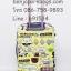 กระเป๋าเดินทางล้อลาก PC ลาย Baeccob สีเหลือง คันชักคู่ ไซส์ 24 นิ้ว thumbnail 3