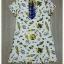 Sweet Bunny Present... Gucci Star War Mini Dress thumbnail 5
