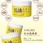 ครีมน้ำมันม้าจากฮอกไกโด New Hokkaido Loshi Horse Oil (220g) thumbnail 7