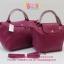 Longchamp Le Pliage Cuir สีม่วง รุ่นหนังด้าน thumbnail 1