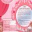 LIZE' อนุพันธ์วิตามินรวม Beauty Supplement Collagen Peptide thumbnail 29