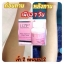 LIZE' อนุพันธ์วิตามินรวม Beauty Supplement Collagen Peptide thumbnail 21