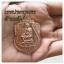 รุ่นแรก!! หลวงพ่อคูณ วัดบ้านไร่ เหรียญเสมา 2 หน้าพิมพ์เทพประทานพร รุ่นแรก งานฉลองสมโภชหลวงพ่อคูณ องค์ใหญ่ที่สุดในโลก 13 มิถุนายน 2558 สุดยอดพิธี พระสังฆราช 5 ประเทศเสด็จมาเป็นประทานในพิธี เนื้อทองแดง มีโค้ดและเลขกำกับทุกเหรียญ http://line.me/ti/p/%4006118 thumbnail 2