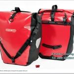กระเป๋าคู่หลัง Ortlieb Back-Roller Classic Red (Pair)
