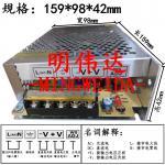 หม้อแปลงไฟฟ้า 220V 24V 20A ( สวิทชิ่ง )