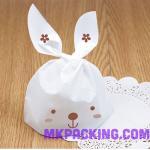 ถุงหิ้วในตัว กระต่ายน้อย
