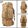 เป้ทหาร Backpack 100 ลิตร - สีทราย