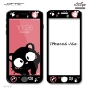 LOFTER Pets Full Cover - Black Cat (iPhone6+/6s+)