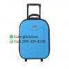 กระเป๋าเดินทางพรีเมี่ยมราคาถูก ไซส์ 16 นิ้ว สีฟ้า สองซิป