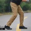 กางเกง IX7- สีทราย