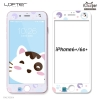 LOFTER Pets Full Cover - White Cat White (iPhone6+/6s+)